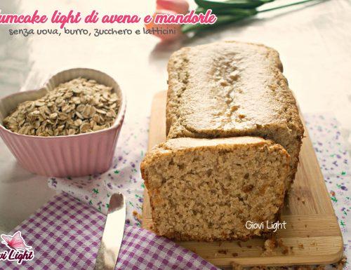 Plumcake light di avena e mandorle – senza uova, burro, zucchero e latticini