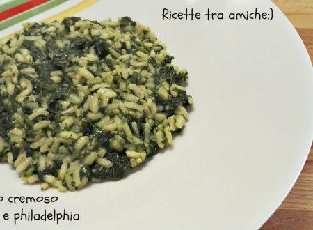 Risotto cremoso spinaci e philadelphia