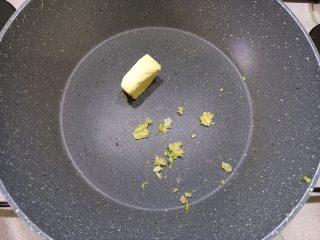 aglio burro