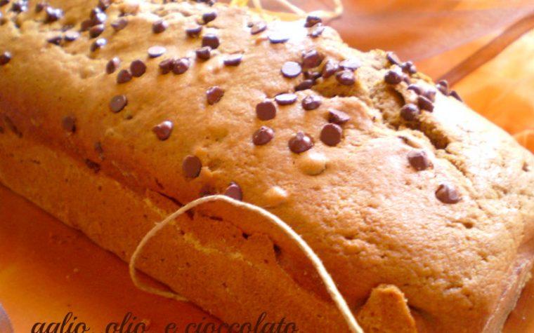 PLUM CAKE AL CAFFE' RICETTA GOLOSA