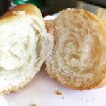 Croissant con sfogliatura veloce senza lattosio