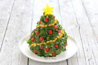 Albero di Natale antipasto freddo di riso