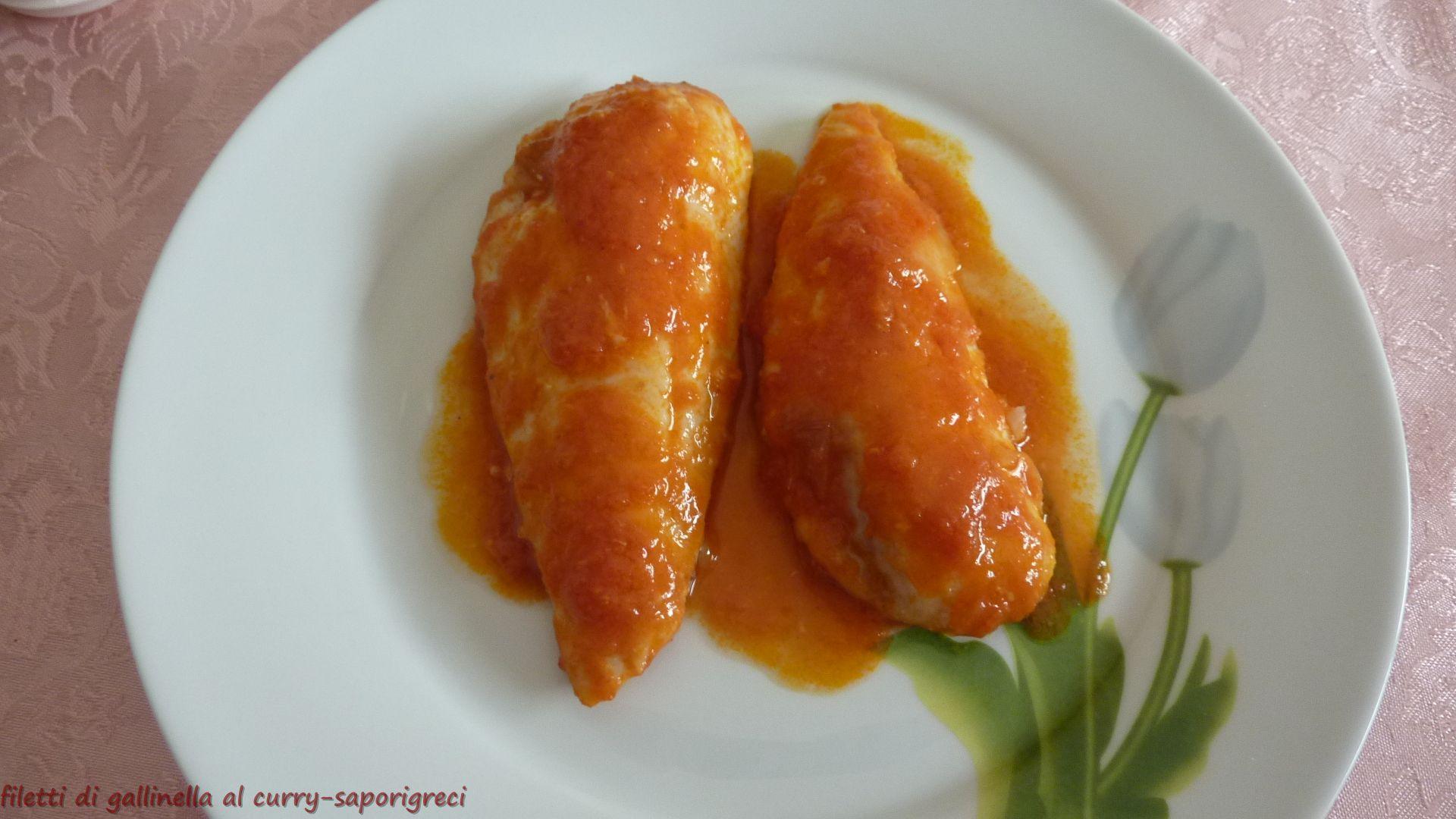 Ψάρι καπόνι με σάλτσα και κάρυ