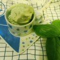 gelato basilico