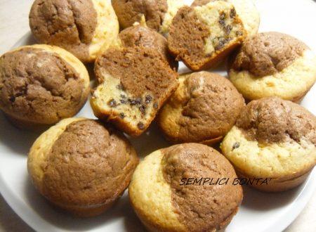 MUFFINS BICOLORE AL MASCARPONE E NUTELLA  – ricetta golosa