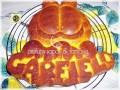 Torta Garfield