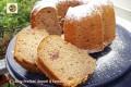 Ciambella con panna e marmellata frutti di bosco