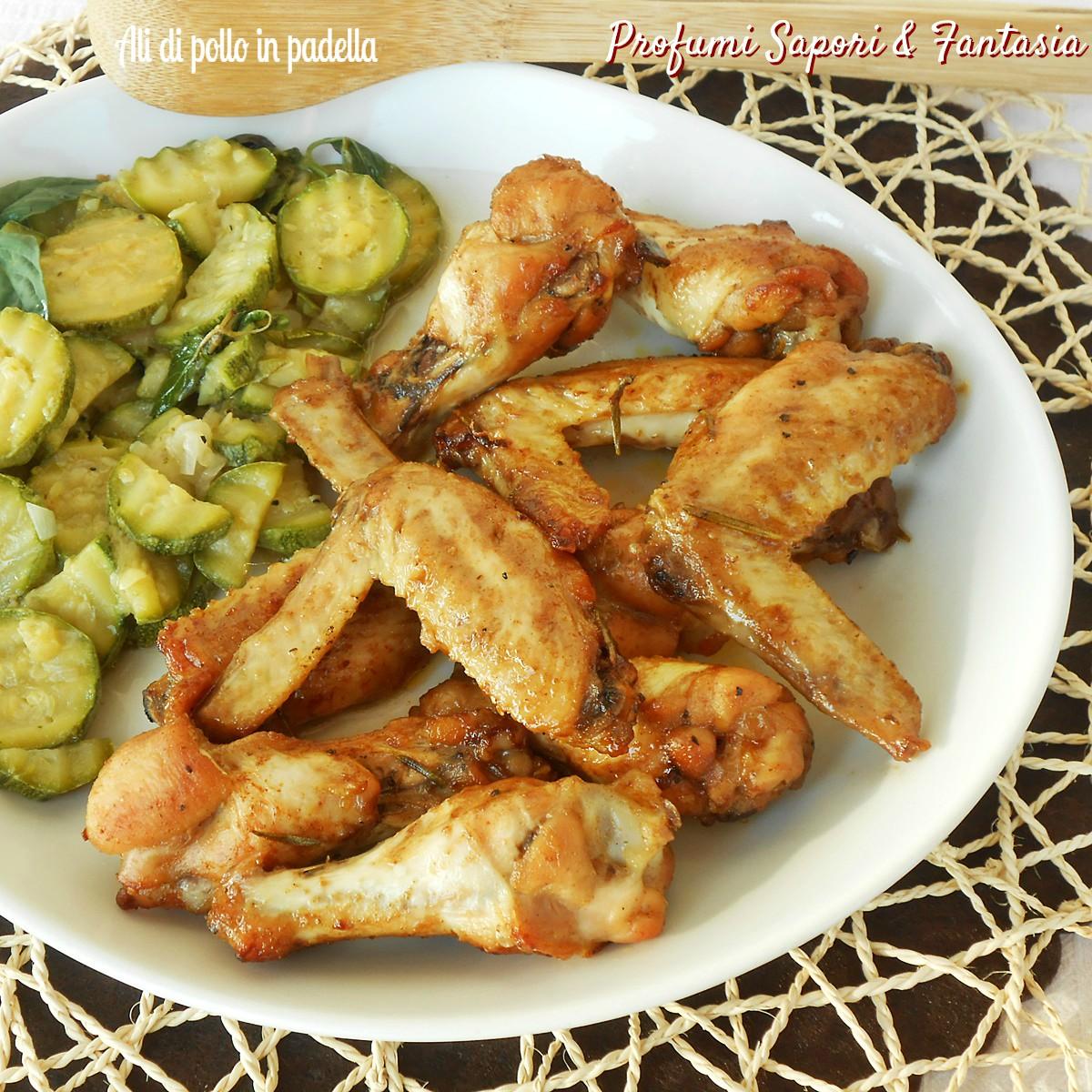 Ali di pollo arrosto in padella