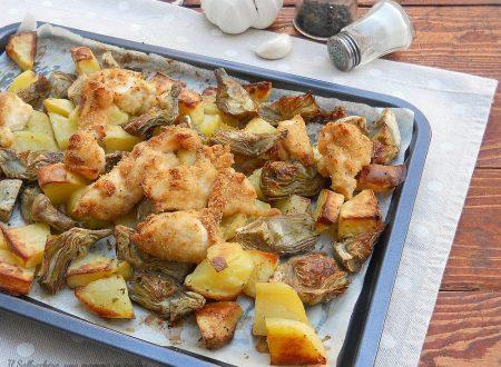 Bocconcini di pollo al forno con patate e carciofi