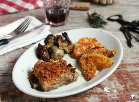Agnello al forno con carciofi e patate, ricetta Lucana