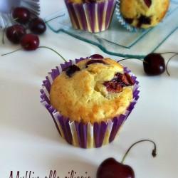 Muffin alle ciliegie facili e golosi ricetta dolci colazione merenda bambini statusmamma Giallozafferano foto tutorial cucinare
