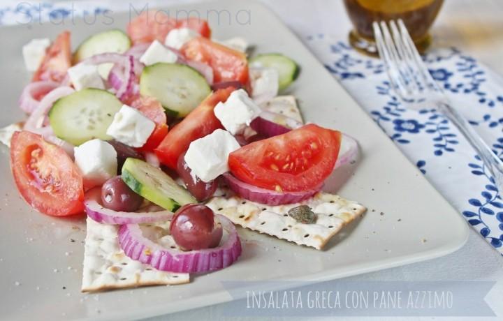 Insalata greca con pane azzimo