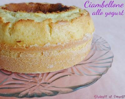Ciambella allo yogurt soffice senza burro per colazione e merenda ricetta ciambella