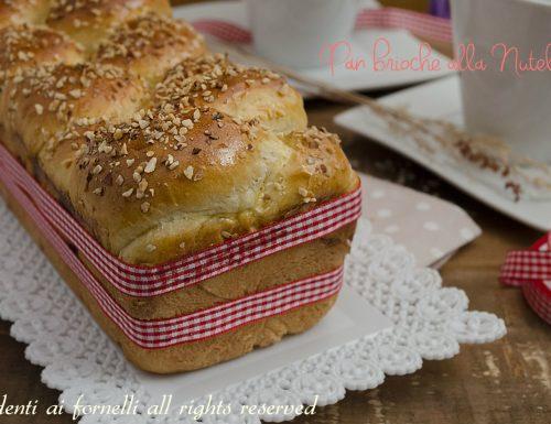 Pan brioche alla nutella a treccia