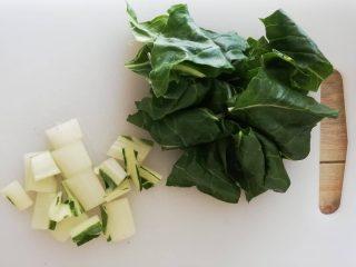 Come tagliare e cuocere la bieta erbetta - bietola  3