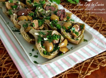 Carciofi alle olive e acciughe con prezzemolo