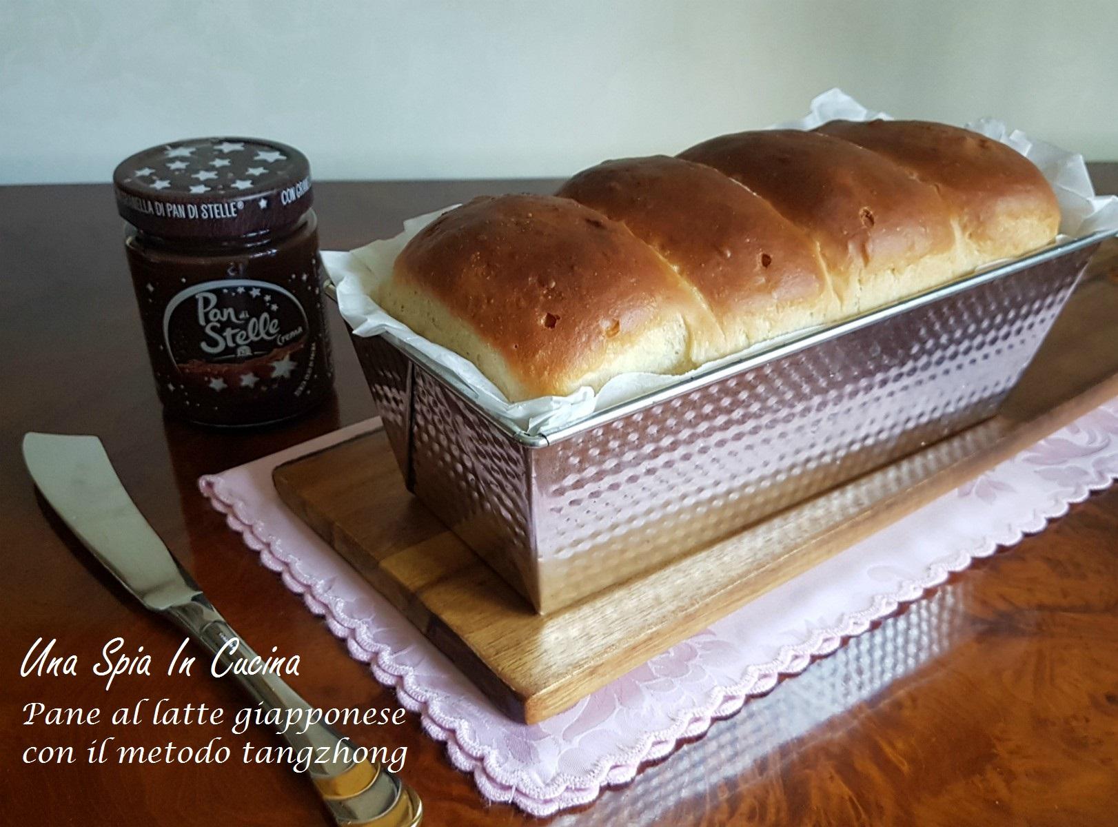 Pane al latte giapponese con il metodo tangzhong