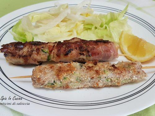 Arrosticini di salsiccia – Secondo sfizioso