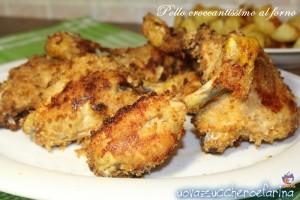 pollo croccantissimo al forno