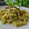 Pasta con melanzane e pesto ricetta primo piatto facile