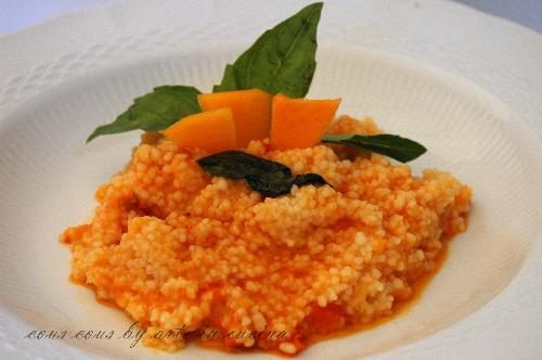 Cous cous zucca e pomodori
