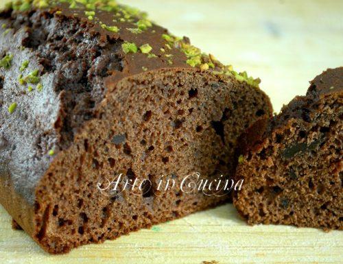 Plumcake alla nutella e cioccolato buonissimo