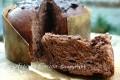 Panettone al cioccolato con copertura fondente