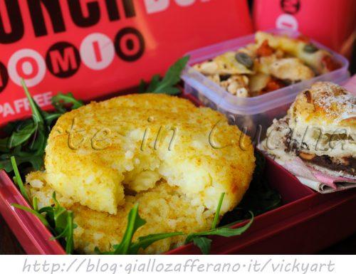 Hamburger di riso e scamorza ricetta facile