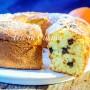 Ciambellone ricotta e arancia con gocce di cioccolato vickyart arte in cucina