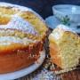 Ciambellone alla ricotta e limone soffice e veloce vickyart arte in cucina