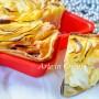 Crostata salata natalizia facile e veloce vickyart arte in cucina