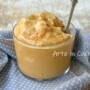 Frozen yogurt al caffè dolce estivo