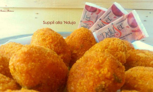 Supplì alla 'Nduja