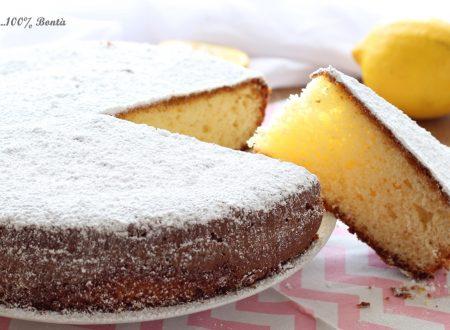 Torta soffice senza glutine e lattosio
