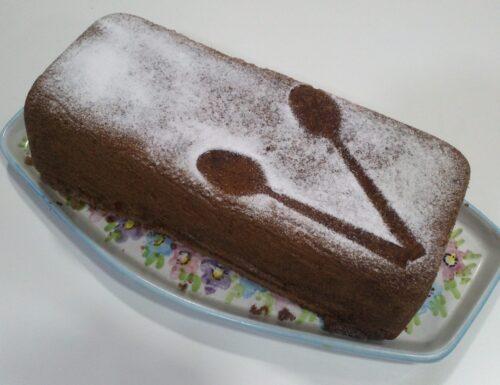 PLUM CAKE SETTE VASETTI ALLA CREMA DI NOCCIOLE